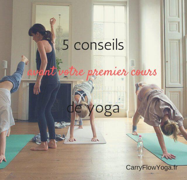 yoga débutant conseils 1er cours
